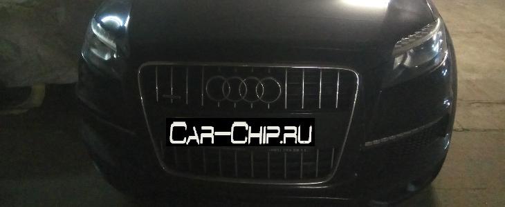 Чип-тюнинг  AUDI Q7 V8 TDi 2010 г.в.