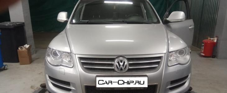 VW Touareg Stage 1 отключение клапана EGR