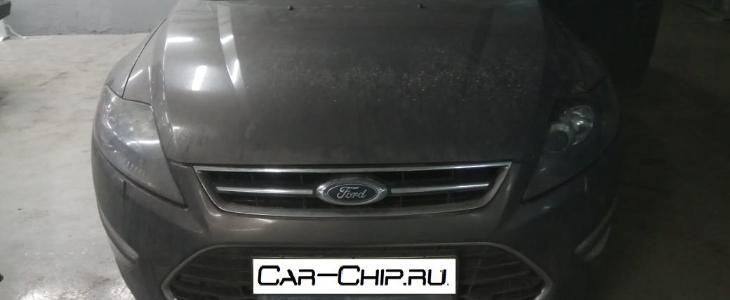 Ford Mondeo Чип-тюнинг, отключение клапана EGR, удаление сажевого фильтра