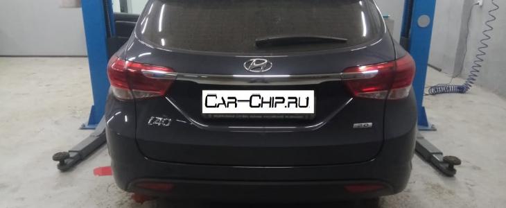 Hyundai i40 оптимизация программы двигателя, удаление катализаторов
