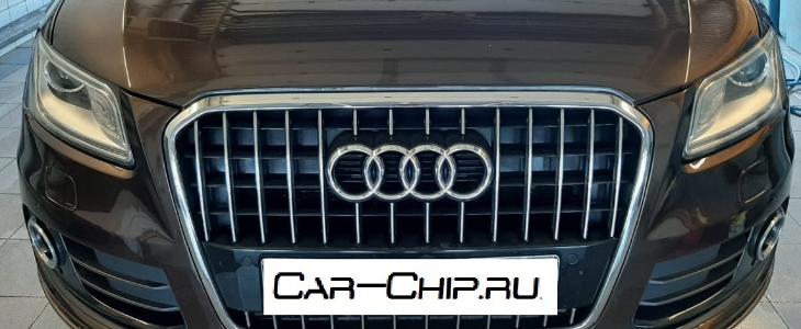 Чип-тюнинг AUDI Q5 2015г.